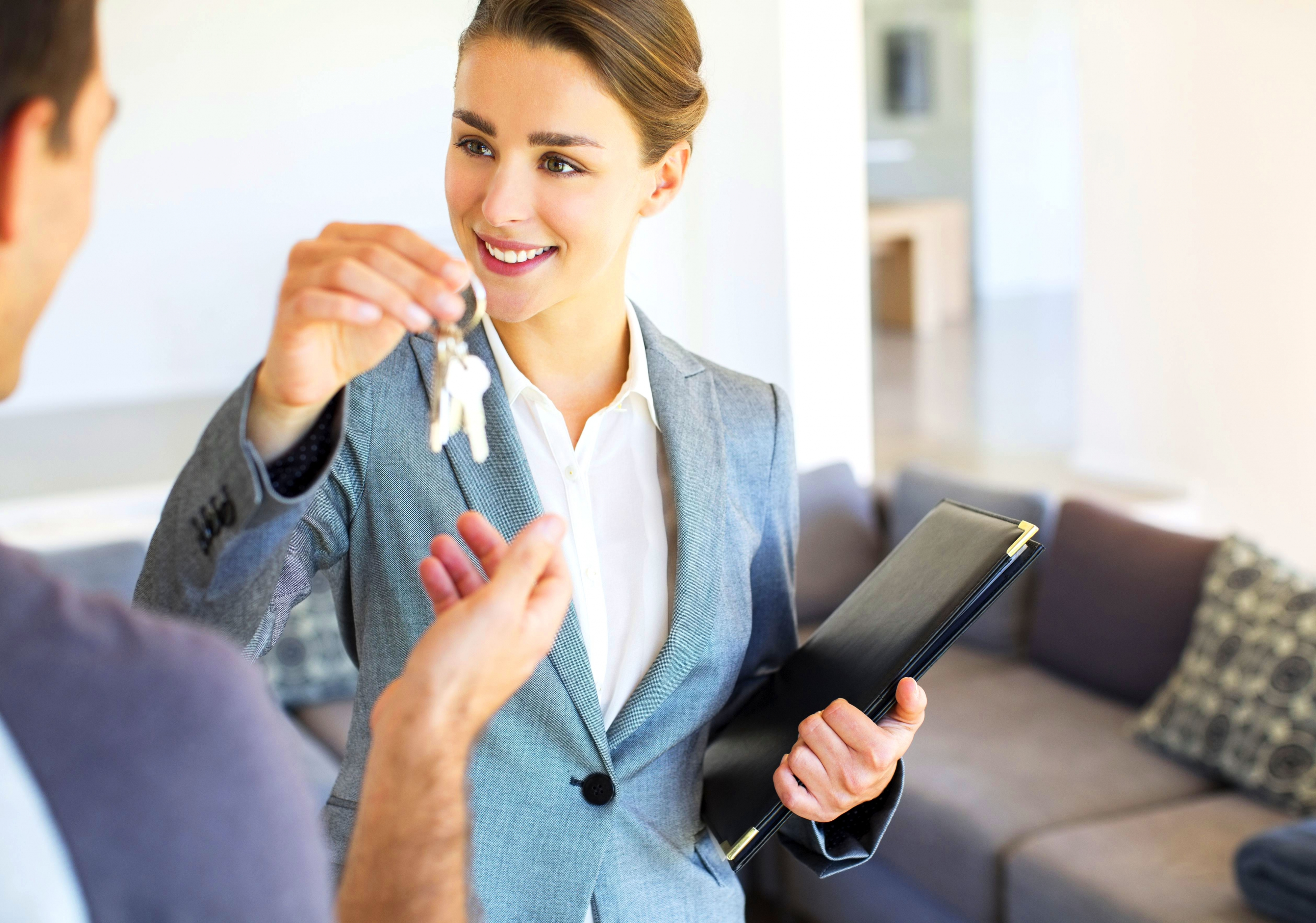 недвижимость вакансии